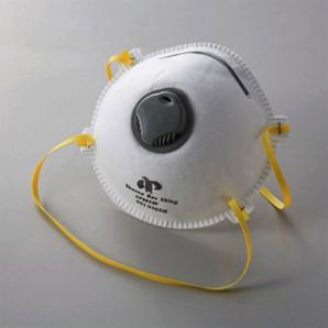 PM2.5対応大気汚染対策マスク N-95マスクバルブ付MK 120枚入(10枚×12箱) 微小粒子状物質(PM2.5)/黄砂/花粉症対策にも