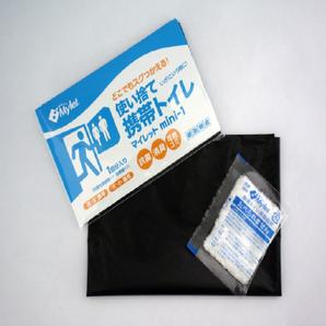 マイレットmini(マイレット携帯トイレ200個入)